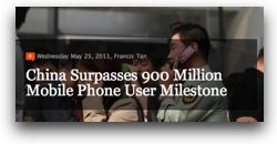 China900million