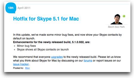 Skypegarage