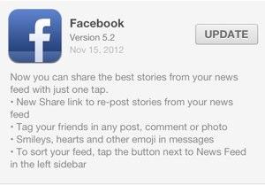 Facebook5 2